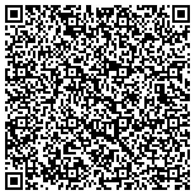 QR-код с контактной информацией организации Diablo Advertising (Диабло Адвертайзинг), ТОО