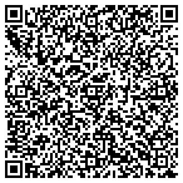 QR-код с контактной информацией организации DKK Media (ДКК Медиа), ТОО