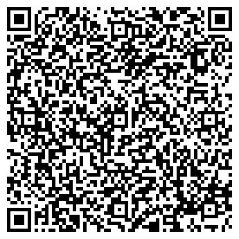 QR-код с контактной информацией организации Рыбалко В. В., ИП