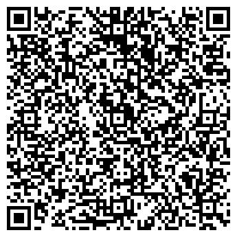 QR-код с контактной информацией организации DC MEDIA (ДиСи МЕДИА), ТОО