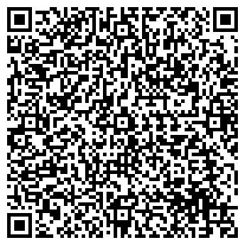 QR-код с контактной информацией организации Эталон НС, ТОО