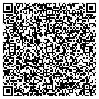 QR-код с контактной информацией организации Билецкая, ИП