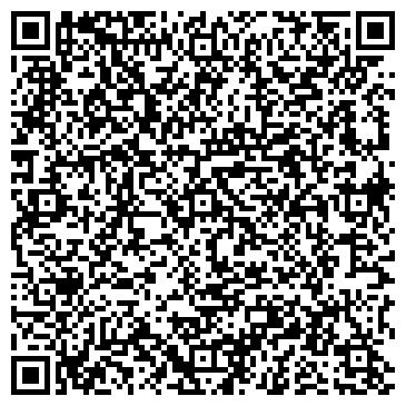 QR-код с контактной информацией организации Жарнама Алеми, ТОО