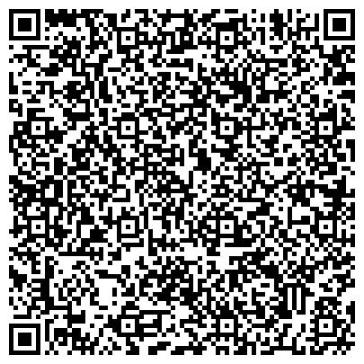 QR-код с контактной информацией организации Effect company (Эффект компании), ТОО