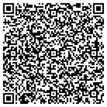 QR-код с контактной информацией организации Фолио-Арт, ЧРУП