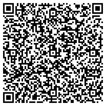 QR-код с контактной информацией организации Maarax (Мааракс), ТОО