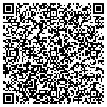 QR-код с контактной информацией организации Артасур, ООО