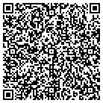 QR-код с контактной информацией организации РиМ, ТОО