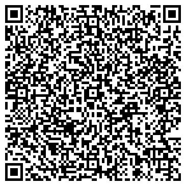 QR-код с контактной информацией организации Асем Кала Рекламное агентсво, ТОО