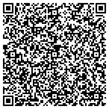 QR-код с контактной информацией организации Гермес Фабрика Рекламы, ТОО