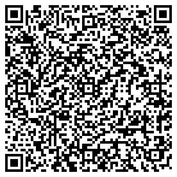 QR-код с контактной информацией организации Ануар-Билдинг, ТОО