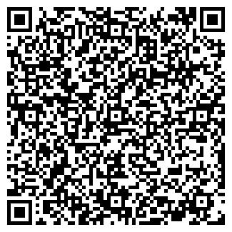 QR-код с контактной информацией организации Касатка, ТОО