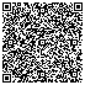 QR-код с контактной информацией организации Оркен, ИП