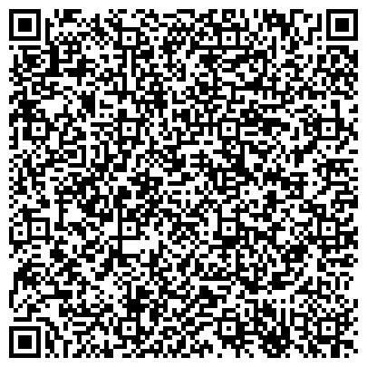 QR-код с контактной информацией организации Camelot International (Камелот Интернейшионал) Типография, ТОО