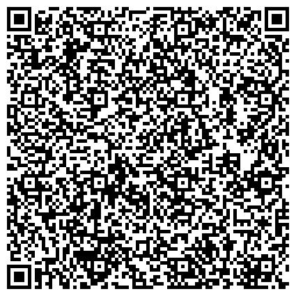 QR-код с контактной информацией организации Creative Plus (Креатив Плюс) Рекламное агентство, ТОО