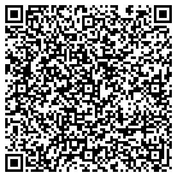 QR-код с контактной информацией организации Dedal (Дедал), ТОО