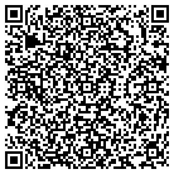 QR-код с контактной информацией организации Наружная реклама, ТОО