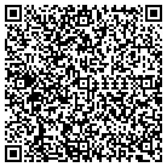 QR-код с контактной информацией организации Стелс, ТОО
