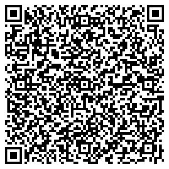 QR-код с контактной информацией организации Индор Медиа, ООО