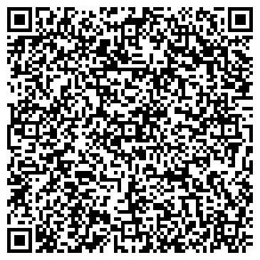 QR-код с контактной информацией организации Inte Media (Инт Медиа), ТОО