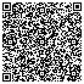 QR-код с контактной информацией организации Бордадымов Ч. Л., ИП