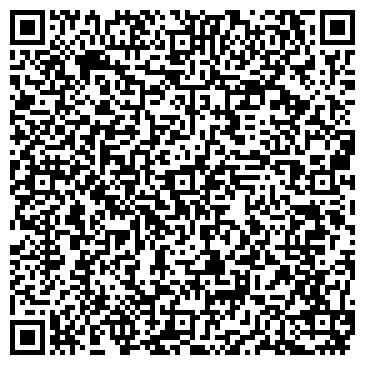 QR-код с контактной информацией организации Reklamix (Рекламикс), ТОО