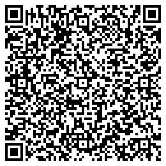 QR-код с контактной информацией организации Абрикос,ТОО