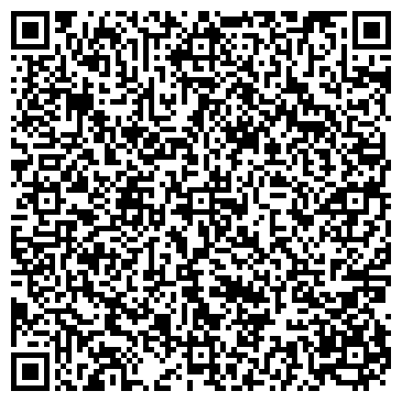 QR-код с контактной информацией организации Life Picture, ТОО