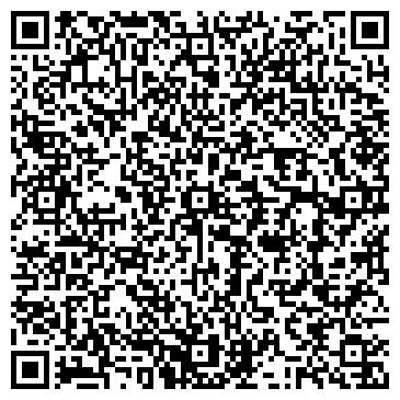 QR-код с контактной информацией организации Сайлигараев, ИП