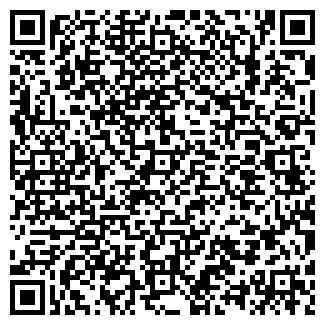 QR-код с контактной информацией организации ГалаТВ, ТОО