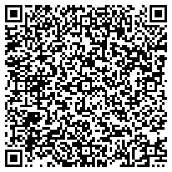 QR-код с контактной информацией организации Богема, ООО