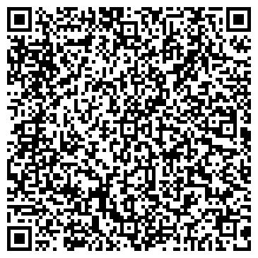 QR-код с контактной информацией организации One+One Almaty (Уан Уан Алматы), ТОО