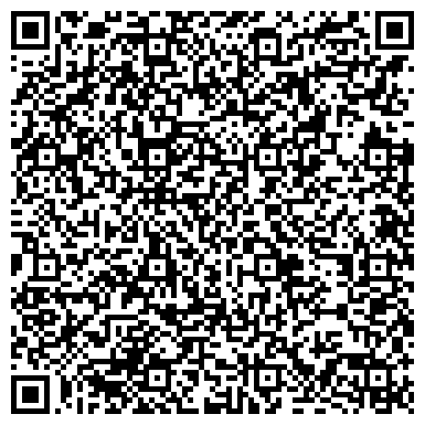 QR-код с контактной информацией организации Сайн - Рекламное агентство, ТОО