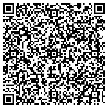 QR-код с контактной информацией организации Шебер 2010, ТОО