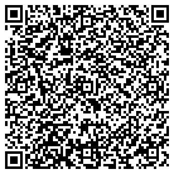 QR-код с контактной информацией организации Дионис, ОДО