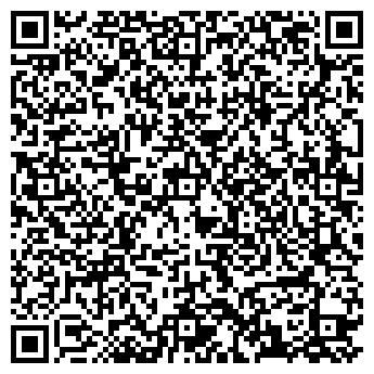 QR-код с контактной информацией организации Экспостудия, ЧУП