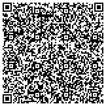 QR-код с контактной информацией организации Рекламное агентство Казмаркит, ТОО