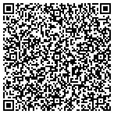 QR-код с контактной информацией организации Медиавест Казахстан, ТОО