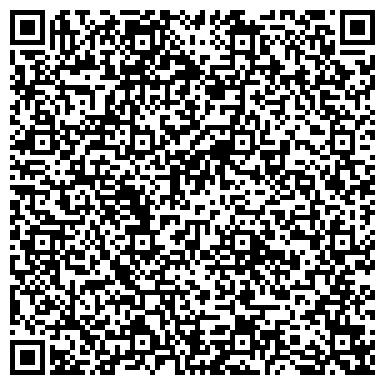 QR-код с контактной информацией организации Incom-Сервис (Инком-Сервис), ТОО