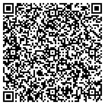 QR-код с контактной информацией организации Окна Оста 2007, ТОО
