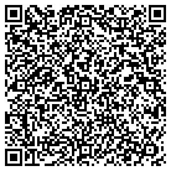 QR-код с контактной информацией организации ПК Стандарт, ТОО