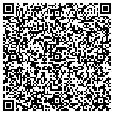 QR-код с контактной информацией организации Yerba film (Ерба фильм), ИП