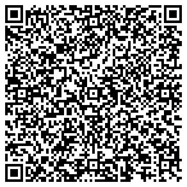 QR-код с контактной информацией организации Продюсерский центр Exclusive, ТОО