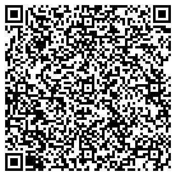 QR-код с контактной информацией организации Ален-Медиа, ООО