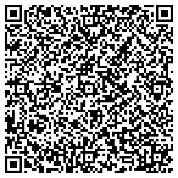 QR-код с контактной информацией организации Move It Production (Мув Ит Продакшн), ТОО