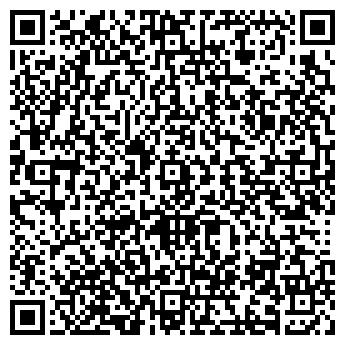 QR-код с контактной информацией организации Пиар-Астана, ТОО