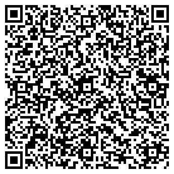 QR-код с контактной информацией организации Рост Продаж, ТОО