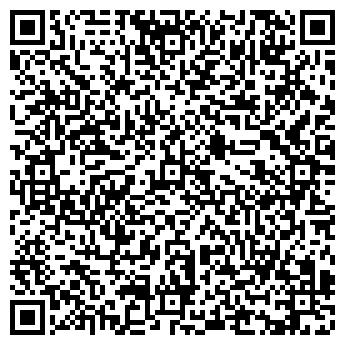 QR-код с контактной информацией организации Белвиасат, ОДО
