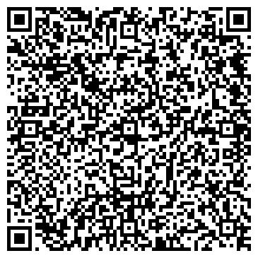 QR-код с контактной информацией организации 3D Слепки, ИП