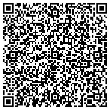 QR-код с контактной информацией организации ELF Advertising (ЕЛФ Адвертисинг), ТОО